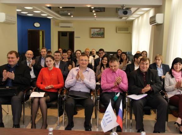 Опубликованы фотографии с конференции