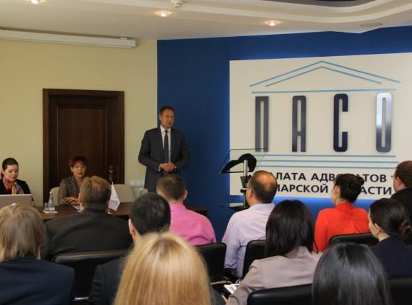 IV научно-практическая конференция Школы молодого адвоката ПАСО «Защита профессиональных прав адвокатов»