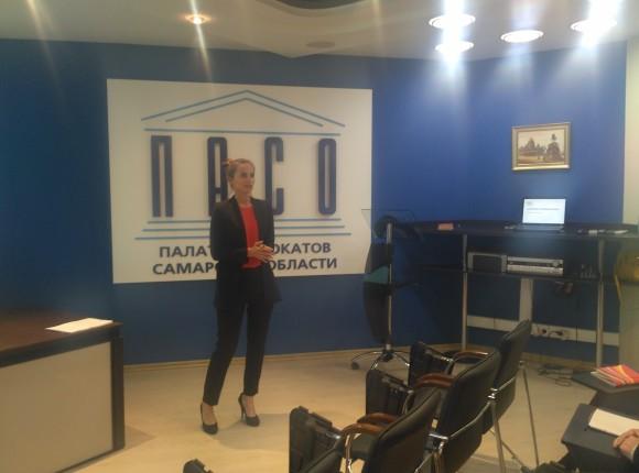 Семинар «Авторское и смежные права» Залины Тамазовны Плиевой